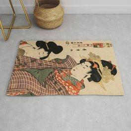 Japanese women Rug