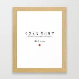 A journey of a thousand miles begins with a single step. LaoTzu Framed Art Print