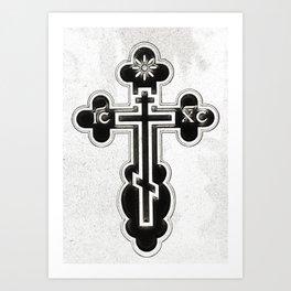 Russian Greek Orthodox Cross (White) Art Print