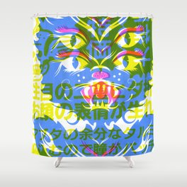 4 Eyed Feline Shower Curtain