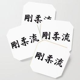 Goju Ryu (Style of Karate) Coaster