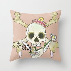 くたばれ! kutabare! Throw Pillow