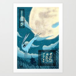 Year of the Rabbit 年賀状 卯 Art Print