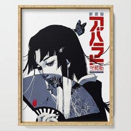 Japanese Popart Geisha Kanji Vaporwave Illustration Serving Tray