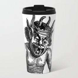 Deumus Travel Mug