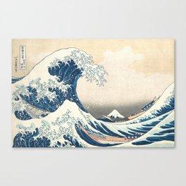 The Great Wave off Kanagawa by Katsushika Hokusai from the series Thirty-six Views of Mount Fuji Canvas Print