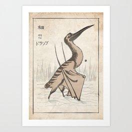 Quetzalcoatlus Art Print