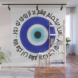 Evil Eye Wall Mural