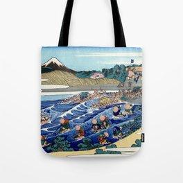 "Hokusai (1760-1849) ""The Fuji from Kanaya on the Tokaido"" Tote Bag"