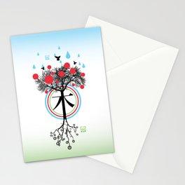 Árbol - 木 - Tree Stationery Cards