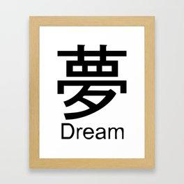 Dream Japanese Writing Logo Icon Framed Art Print