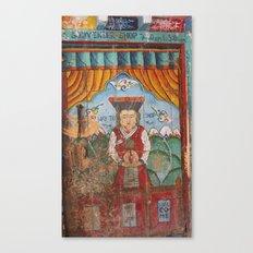Lo Manthang Door - 1 of 2 Canvas Print