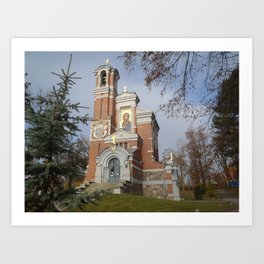 Kaplica Swiatopelk Mirskich Art Print