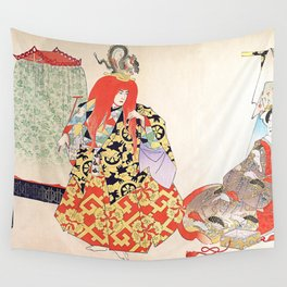 Chiyoda Castle Wall Tapestry