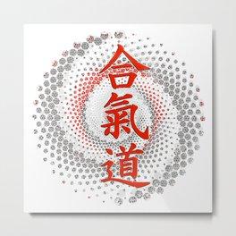Aikido Kanji, Spiral Energy, Aikido Art Metal Print