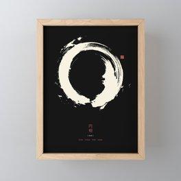 Black Enso / Japanese Zen Circle Framed Mini Art Print