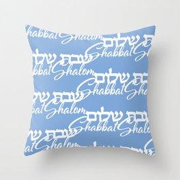 Shabbat Shalom Throw Pillow
