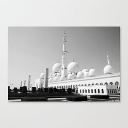 The Halves That Halve You In Half (Abu Dhabi, United Arab Emirates) Canvas Print