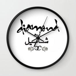 Arabic Fashion Font  Wall Clock