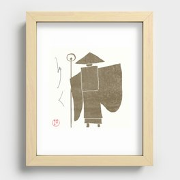 makanai_03 Recessed Framed Print