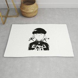 Shigeo Kageyama Black And White Rug