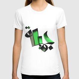 Djamila T-shirt