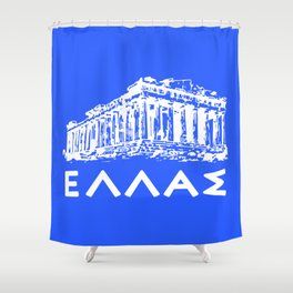 Greece, Hellas Shower Curtain