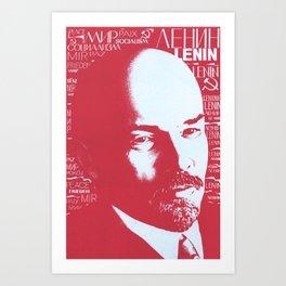 Russia, URSS Vintage Poster, Lenin Art Print