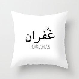 Forgiveness || PRINTABLE Art Typography Art Dorm Art Office Decor Print Minimalist Art Throw Pillow