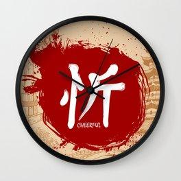 Japanese kanji - Cheerful Wall Clock