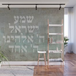 Shema Israel - Hebrew Jewish Prayer with Kotel Wall Mural