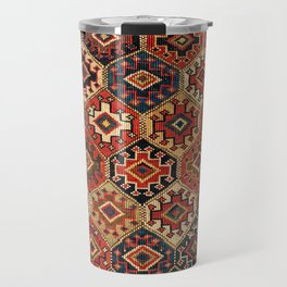 Shahsavan Northwest Persian Azerbaijan Bag Face Print Travel Mug