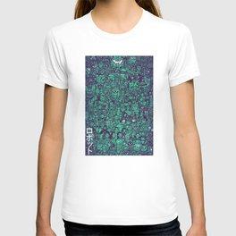 Domo Arigato 2 T-shirt
