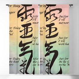 Be The Change Today Blackout Curtain