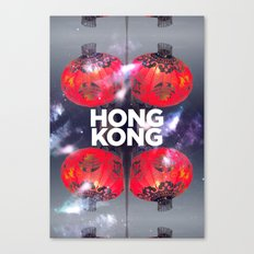 Hong Kong II Canvas Print