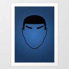 Vulcan Art Print