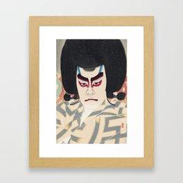 Japanese Ukiyo-e Art Framed Art Print