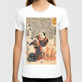 A Cat dressed as a Woman tapping the Head of an Octopus by Utagawa Kuniyoshi T-shirt