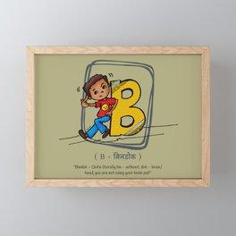 #36daysoftype Letter B - Bindok Framed Mini Art Print