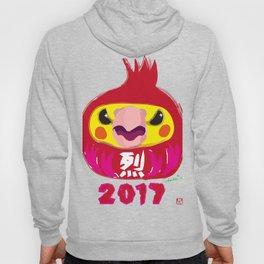 Fire Cockatiel Dharma Doll 2017 Hoody