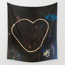 Heart Valentine. Be Mine. Literally. Wall Tapestry