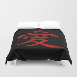 The word LOVE in Japanese Kanji Script - LOVE in an Asian / Oriental style writing. - Red on Black Duvet Cover
