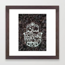 Hamsa paper cut -peace in 3 languages Hebrew, Arabic and English wall decor Framed Art Print