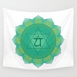 Heart - Anahata  Chakra Symbol Wall Tapestry