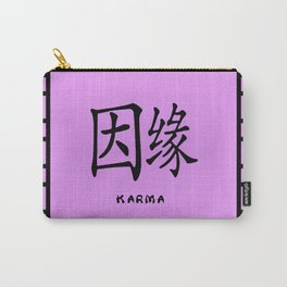 """Symbol """"Karma"""" in Mauve Chinese Calligraphy Carry-All Pouch"""
