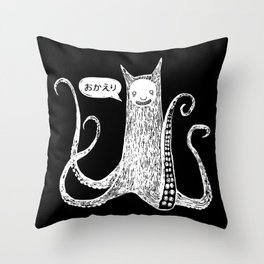 Okaeri Throw Pillow