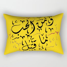 About Love.. Rectangular Pillow