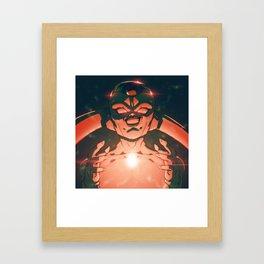Frieza Framed Art Print