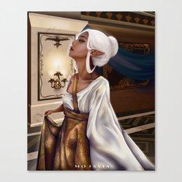 HALAMSHIRAL Canvas Print