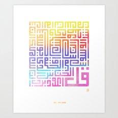 kufi Art Print